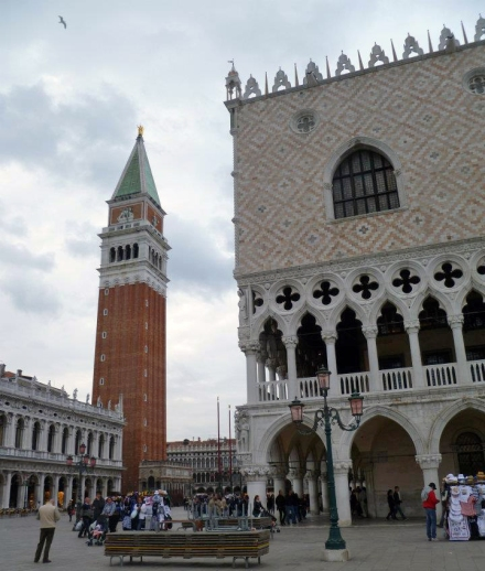 View of St. Mark's Camponile and Doge's Palace, right oustide of the square
